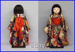 1912-1926 Ichimatsu ningyo Girl Zen Wa Kimono Vintage Japannese Kyoto-Doll RK06