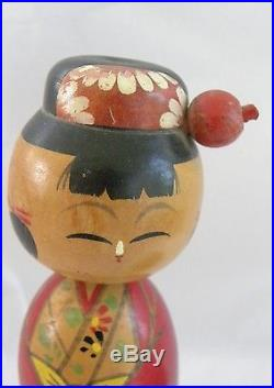 2 Vintage Kokeshi Doll Wooden Japan Mom and Child Old Bobble Head
