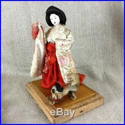 Antique Anese Doll Figure Geisha Dog Shih Tzu Puppy Vintage