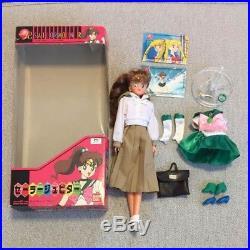 BANDAI Sailor Moon Sailor Jupiter Doll Vintage Rare from Japan
