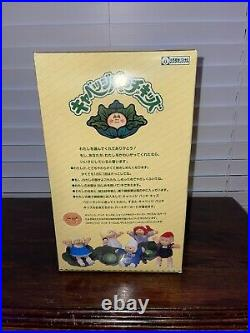 Cabbage Patch Kids Butterscotch Tsukuda Selma Made In Japan 80s CPK