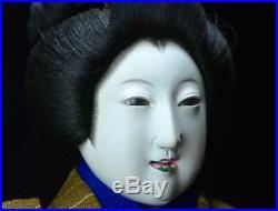 Edo Japan Doll Kyoto Girl 35cm Rare Vintage Box'Mitsuore Ningyo' 1850-1899