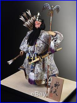 Japanese Doll FIRST GREAT EMPEROR -Jinmu- Vintage nice product
