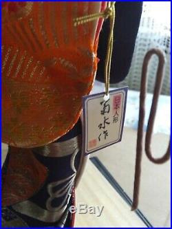Japanese Geisha Doll porcelain. Kimono 20 Japan vintage. Winner