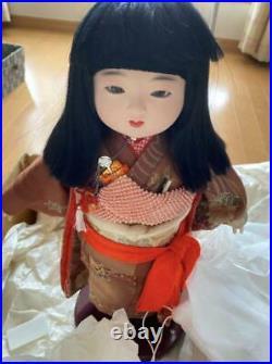 Japanese Ichimatsu Doll Kimono Cute Girl Traditional Vintage From Japan FedEx
