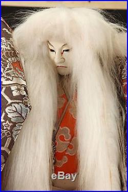 Japanese Vintage Doll / 2 LEO Ren Jishi Shiho product