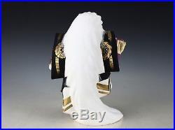 Japanese Vintage Hakata Clay Kabuki Doll -White Leo-