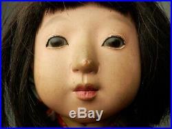 Japanese Vintage Ichimatsu Ningyo Girl Play Doll Kimono Gofun Oyster Paste Face