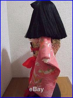 Japanese Vtg. ICHIMATSU Girl 17.7''(45cm)Tall/Sakura, Ume, Kiku, Momiji KIMONO Doll
