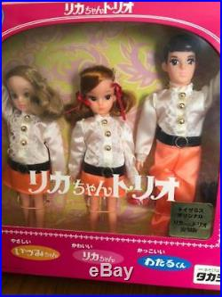 LIcca Rika chan Trio Izumi Licca Wataru Takara Toys' R Us reprint vintage Japan