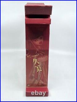 NEW Bratz World Tokyo Japan Introducing Kumi Collector's Edition MGA SEALED