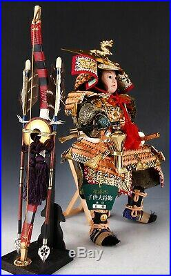 Old Vintage Japanese Samurai Doll -The Little General- Blade, Bow and Arrows