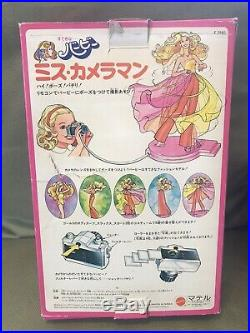 PJ Fashion Photo Barbie Doll 1977 E2980 Superstar Vintage Classic JAPANESE Japan