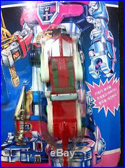 RARE 1993 Vintage VOLTRON Toy Park Figure KOREA Model King Lion Japan Anime Doll