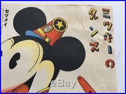 RARE! Vintage 1930s MICKEY MOUSE paper CUTOUT DOLL figure Japan Military Uniform