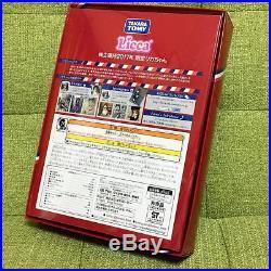 Rare Vintage Takara Tommy Licca Chan Doll Limited for Shareholder Japan F/S