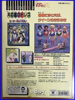 Sailor Moon R Princess Serenity Dress Doll Vintage Bandai Japan 1993