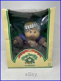 Vintage 1985 Cabbage Patch Kids Doll Samurai Blue Happy Coat Set Tsukuda Japan