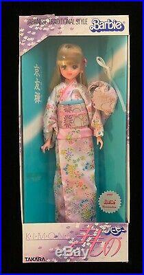 Vintage 1985 KIMONO JENNY by Takara Japan Barbie OKLAHOMA CONVENTION DOLL