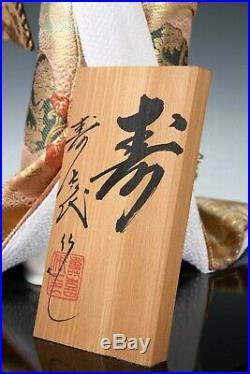 Vintage Japanese Geisha Doll -Traditional Fan- Sukiyo Product