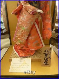 Vintage Japanese Geisha Maiko Oiran Gofun Doll