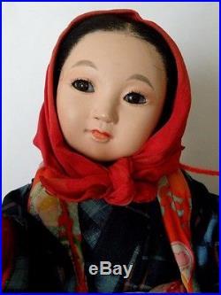 Vintage Japanese Gofun OOAK Doll Boy Girl Kasuri Indigo Hanten Kimono Monpe 19