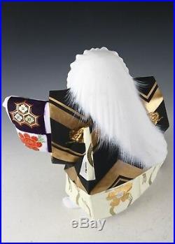 Vintage Japanese Hakata Clay Kabuki Doll -White Leo-