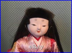 Vintage Japanese Ichimatsu Gofun Geisha Doll with porcelain head in glass case