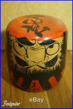 Vintage Japanese Wooden Artist Signed Daruma Doll x 2