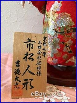Vintage Japanese ichimatsu doll kimono Plump cheerful cute girl 14 inches japan