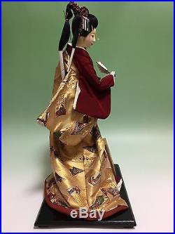 Vintage Momoyama Japanese Geisha Doll Kimono Traditional Karuta Game pattern