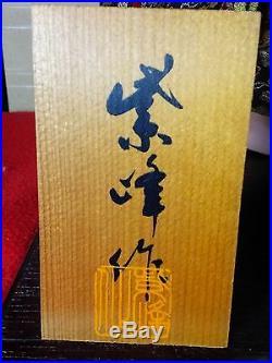 Vintage Very beautiful Japanese doll brave boy kimono SHIHO work #1024