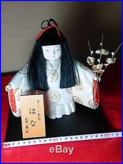 Vintage Very cute and beautiful Japanese KIMEKOMI doll from JAPAN #1028