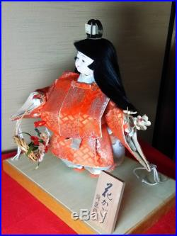 Vintage Very cute and beautiful KIMONO Japanese doll from JAPAN #1026