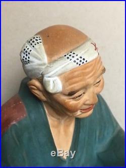 Vtg Hakata Urasaki Fisherman Doll withFish Tray Figurine Japan collectible Rare