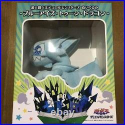 Yu-Gi-Oh! Duel Monsters Blue Eyes Toon Dragon 37cm Plush Doll Vintage Used